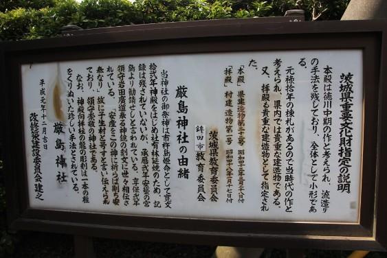 神社の案内