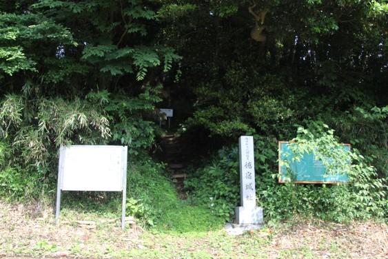 徳宿城跡入口