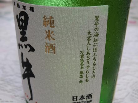 2012-06-19+(6)_convert_20120619225059.jpg