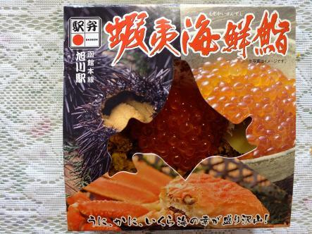 2012-09-23+(34)_convert_20120923214802.jpg