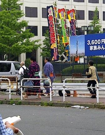Taito-Ku-20120509-01148.jpg