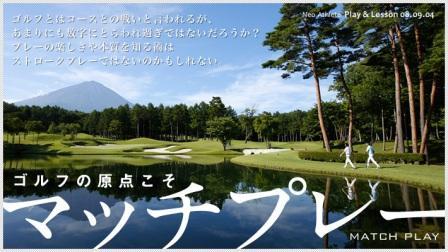 p1_cover.jpg