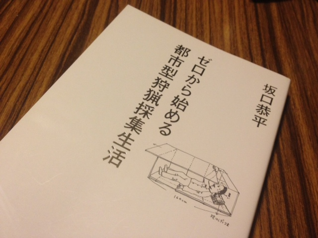 photo_20130219005311.jpg