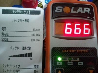FC-001698.jpg