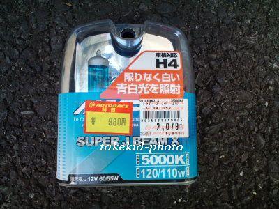 FC-001699.jpg