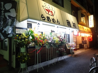 gachi_gaikan.jpg