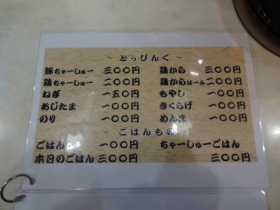 gachi_top.jpg