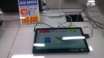 VAIO Fit 13A[2013-11-30]