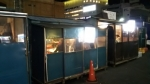 横浜おでん屋台[2013-12-13]A