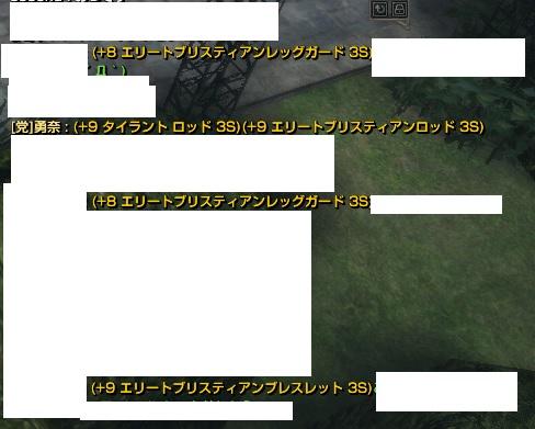 貴族ガ最近つくってる!!!