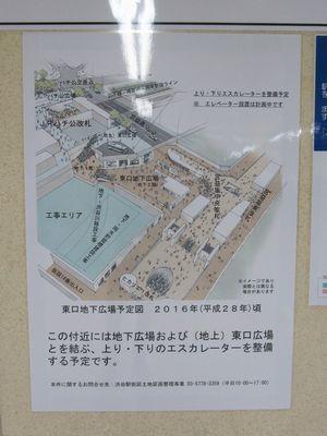 9番出入口周辺の完成予想図