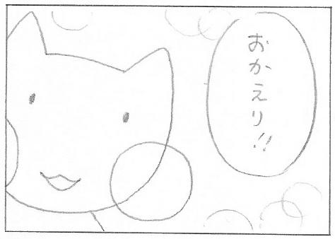 kisetsu11