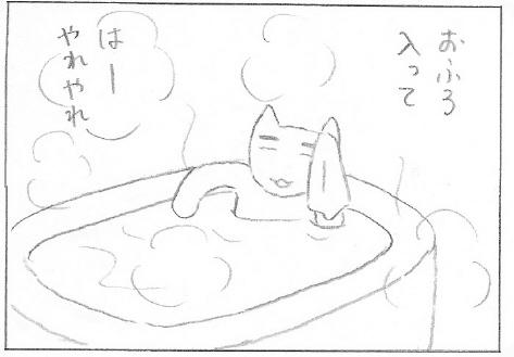 kisetsu12