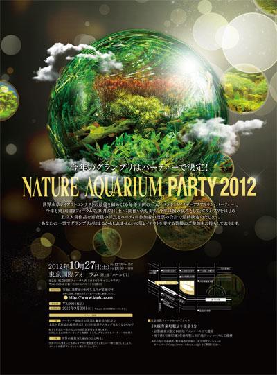 party2012.jpeg