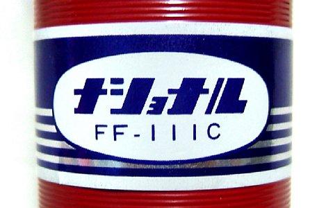 FF-111C rogo