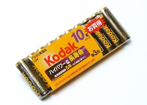Kodak Tan3