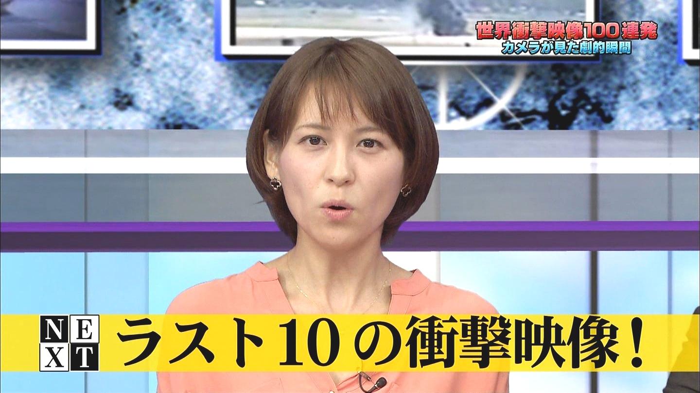 青木裕子(TBS) キャプチャー画像 世界衝撃映像100連発 カメラが見た劇的瞬間:ホエールキャプチャー ~アイドル、女子アナ、女優などの画像を~