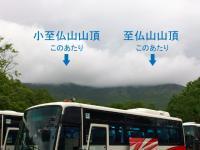 2012-07-15_112134.jpg