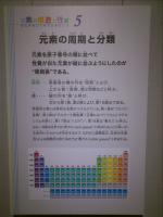 2012-08-18_131723.jpg