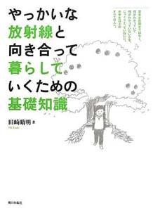 yakkaihousha.jpg