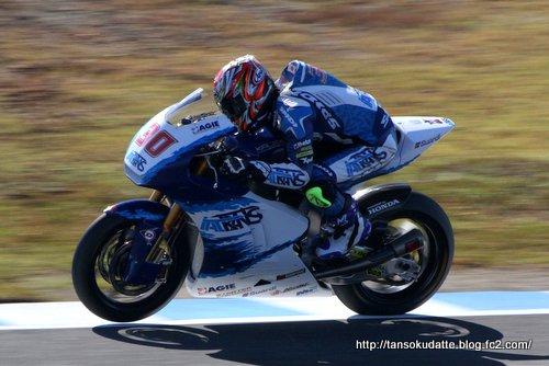 MotoGP2013_0645.jpg