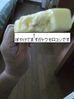 2012090816330000.jpg