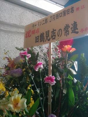 jirokama005.jpg