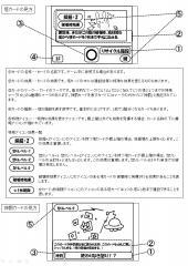Bマニュアル01-4