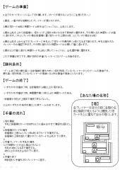 Bマニュアル01-2