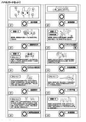 Bカードセット01-1