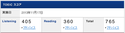 185toeic.png