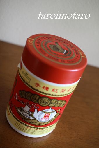 タイの紅茶&Miss Cake (5)