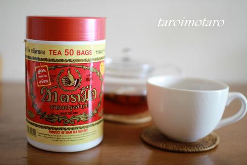 タイの紅茶&Miss Cake (2)