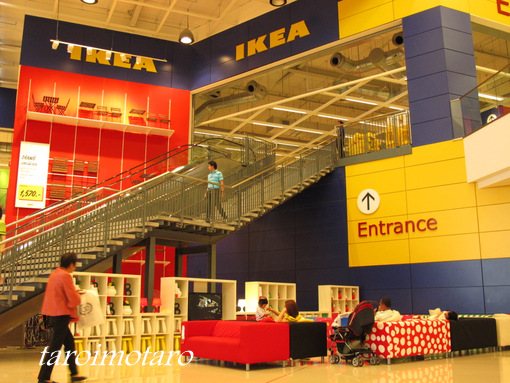 30May12 IKEA (1)