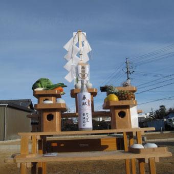 門間地鎮祭