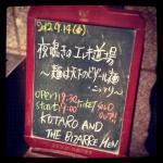 20120914redcloth.jpg