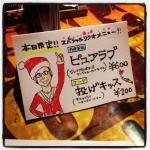 20131213tokuzo03.jpg