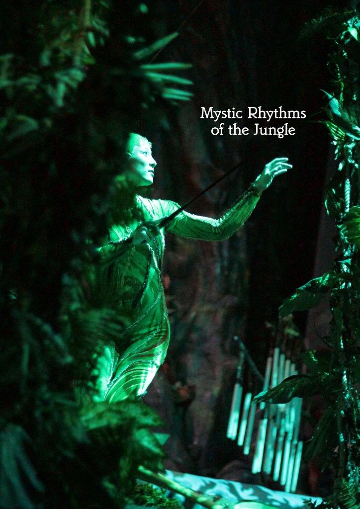 Mystic Rhythm