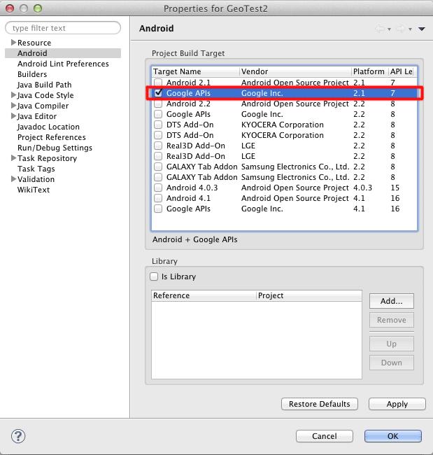 Geocoder ターゲットAPI