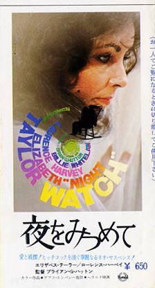 1974-04_夜をみつめて