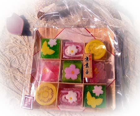 季節の京菓子