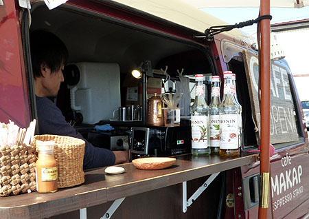 MAKAP 移動カフェ