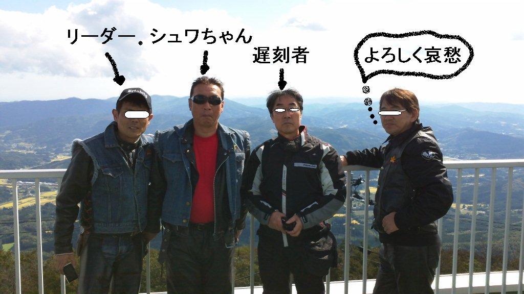100_0179_201411262212496ae.jpg