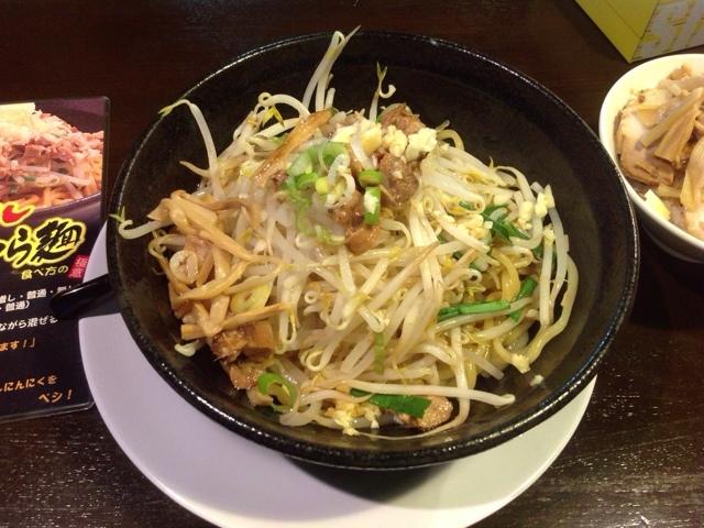 うんじゃらげ麺
