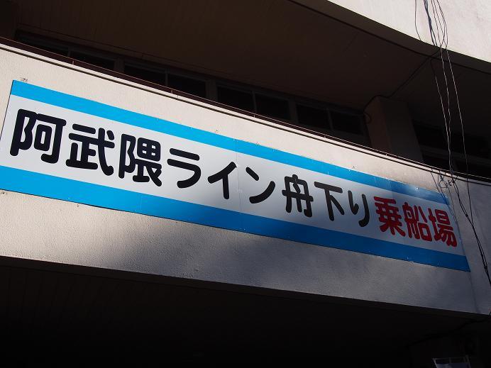 042 - コピー
