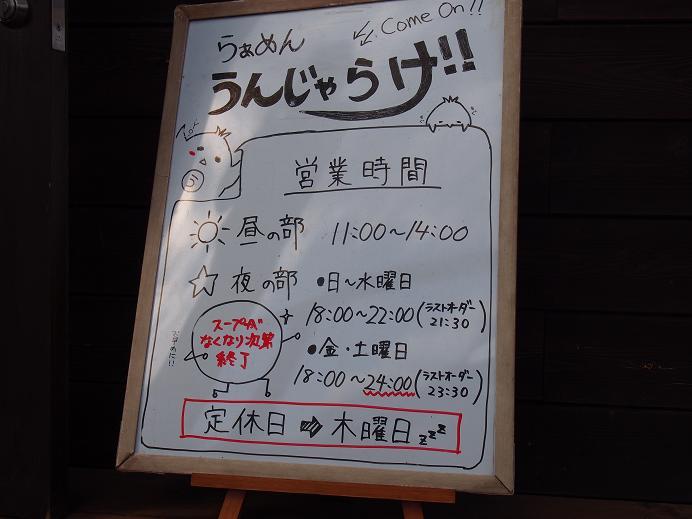 051 - コピー