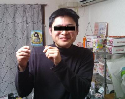 Team塩最強決定戦'12