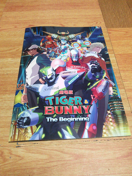 Tiger & Bunny Beginning
