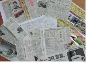 切り抜き新聞