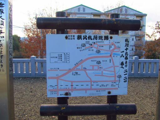 20121209・秩父05-00‐01・大P